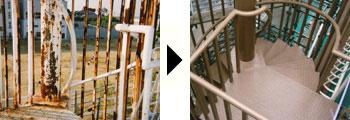 マンション大規模修繕:外部階段の塗装のビフォーアフター
