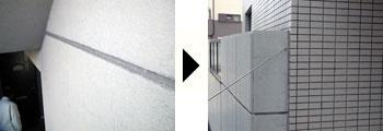 マンション大規模修繕:コーキングの劣化のビフォーアフター