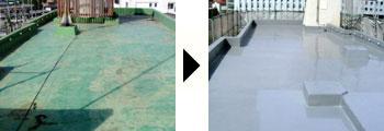 マンション大規模修繕:防水の劣化のビフォーアフター